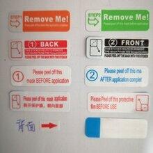 手撕间隔胶标签图片