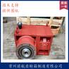 北京硬齿面减速机