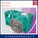 质量保证供应商螺旋输送机上专用减速机无条件保修