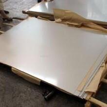 提供SUS321不锈钢板,耐高温310S不锈钢板