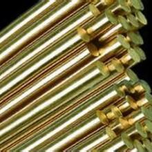 供应C2680黄铜棒,无铅黄铜棒