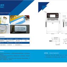 臺州D850系列圖片