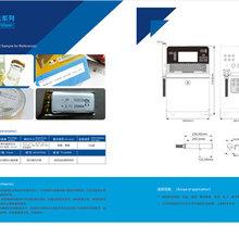 珠海D850系列生產廠家