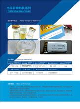 臺州D850系列定制報價圖片