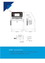 池州D850系列定制價格圖片