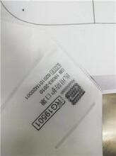 東莞D850系列生產廠家圖片