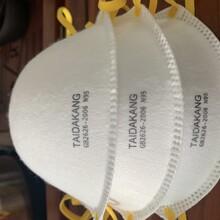紹興FUJIMA口罩噴碼機廠家價格圖片
