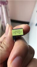 廣西飛行紫外定制價格圖片