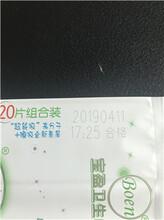 東莞飛行紫外生產廠家圖片