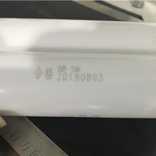 東莞飛行紫外直銷定制圖片