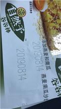 惠州飛行紫外廠家報價圖片