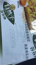 湖南飞行紫外价格图片