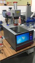 安徽小型平臺激光機廠家供應圖片