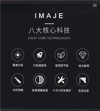 金華小型平臺激光機廠家批發