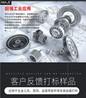 杭州小型平臺激光機廠家