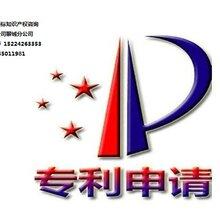 济南市申请专利的原因图片