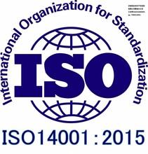 濟南市ISO三體系認證對于企業的作用圖片