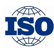 菏澤企業ISO體系認證需要的材料以及條件圖片
