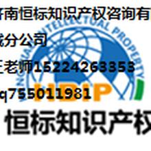 濟南市ISO9001質量體系認證具體流程圖片