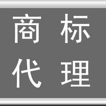 濟南市商標的概念與商標的作用圖片