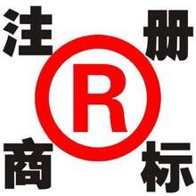 濟南市正在商標注冊期間的商標能否使用圖片