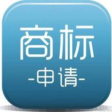 淄博組合商標建議分開注冊的原因圖片