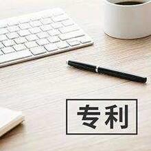 济南市申请的三种专利有什么区别?图片