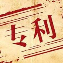 濟南市專利申請的6大誤區圖片