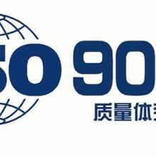 日照ISO標準認證的十大作用圖片