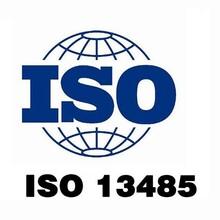 濰坊市ISO9001實施好處圖片