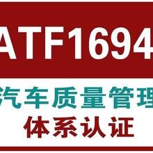 菏澤市企業做ISO標準認證的目的圖片