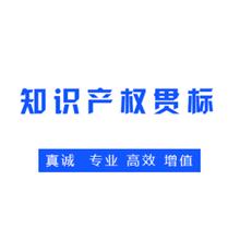 濟南市知識產權貫標的好處圖片