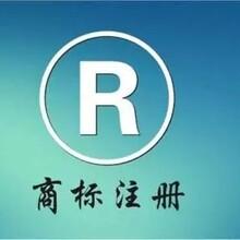 濟南市商標申請容易陷入的誤區圖片