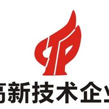 潍坊市高新企业每年申报不过的原因图片