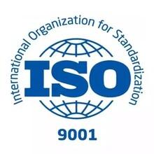 青島越來越多的企業要做ISO9001認證的原因圖片
