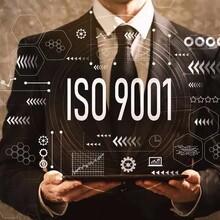 威海辦理ISO認證需要的基本條件圖片