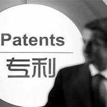 濰坊專利申請需要的材料需要的時間圖片