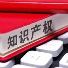淄博委托专利代理机构申请专利的流程图片
