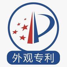 淄博申请专利的步骤图片