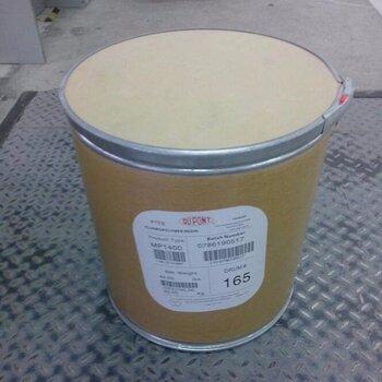 塑膠原料PTFE日本大金F-201用于電線電纜軟管