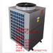 空氣能(物聯網版)泳池熱泵,烘干,云南全克