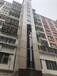 廣州小區舊樓加裝電梯