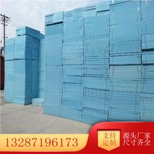 阻燃挤塑板定型挤塑聚苯乙烯泡沫板外墙保温XPS硬质挤塑板图片