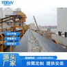 供應工業用皮帶輸送機TD75型帶式輸送機可提供安裝
