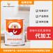 寵物牛初乳營養粉幫助發育壯骨OEM貼牌代加工研發定制服務