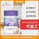 寵物卵磷脂營養粉美毛增色鼻頭增黑OEM貼牌代加工研發定制
