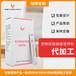 寵物尿路健康營養粉泌尿道護理利尿OEM貼牌代加工研發定制
