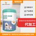 寵物鈣關節營養粉補鈣關節養護OEM貼牌代加工研發定制