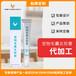 寵物毛囊炎軟膏皮膚修護止癢護理藥膏OEM貼牌代加工研發定制服務