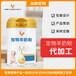 寵物羊奶粉增強食欲調節腸道OEM貼牌代加工研發定制服務